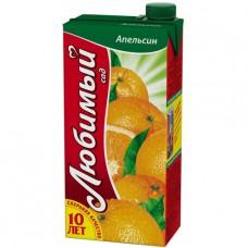 Сок Любимый Апельсин 1литр