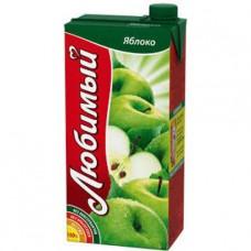 Сок Любимый Яблоко 1 литр
